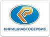 thumb_gvyej_Киришиавтосервис_photo-resizer.ru
